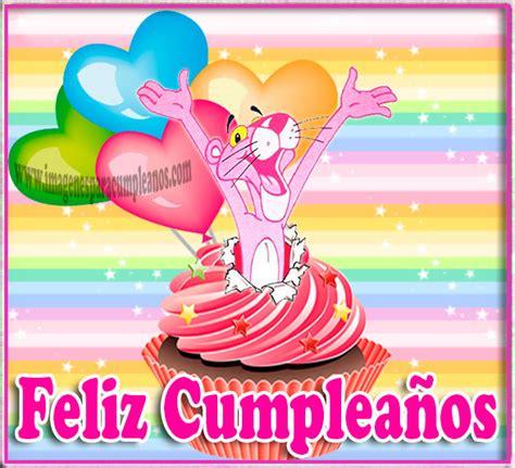 imagenes feliz cumpleaños rosa tarjeta de cumplea 241 os de la pantera rosa ツ imagenes para
