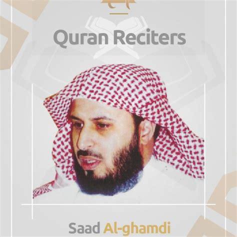 download mp3 al quran ghamdi sle page enarrate