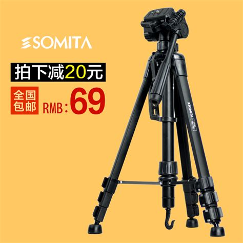 Tripod Somita somita tripod slr digital pan and tilt mount tripod photography portable st666