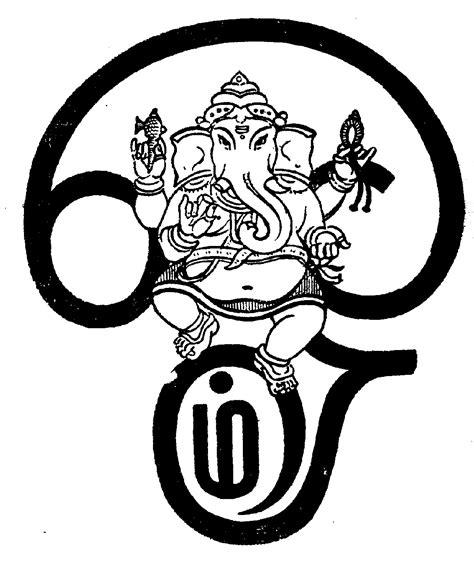 Design Your Own Virtual Home Art Amp Photos Ganesha In Tamil Aum