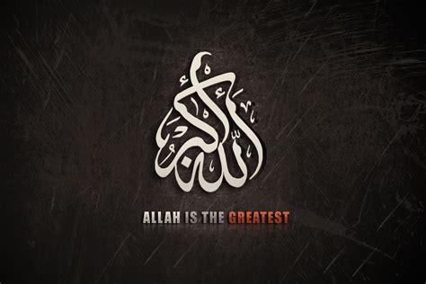 Kaligrafi By Kaligrafi T M wallpaper kaligrafi allah fauzi