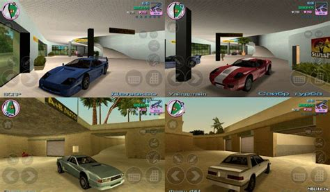 gta vice city unlimited money apk grand theft auto vice city v1 0 3 no root cheats and codes for unlimited money offline
