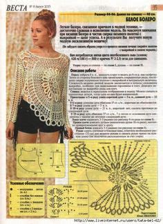 Filla Blouse 1000 images about crochet da net graficos e passo a passo on crochet motif crochet