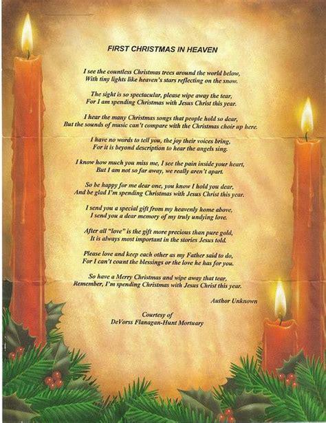 christmas poems wallpaper christmas poem  friend