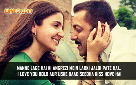 comedy film urdu salman khan ki shayari image check out salman khan ki
