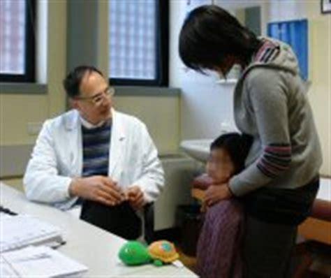 ufficio vaccinazioni modena ausl modena dedicato a bambini vaccinazioni