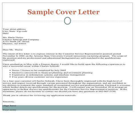 gallery of entry level brief help sample cover letter for