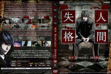 anime death note bd sub indo aoi bungaku series bd subtitle indonesia kusonime