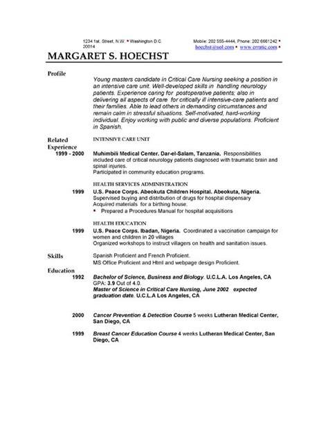 resume software worksheet printables site