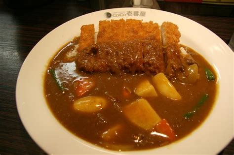 coco ichibanya tokyo my amazing japanese curry meal picture of curry house
