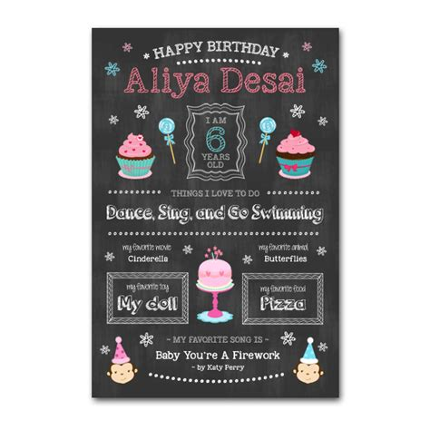 birthday girl chalkboard template my product catalog