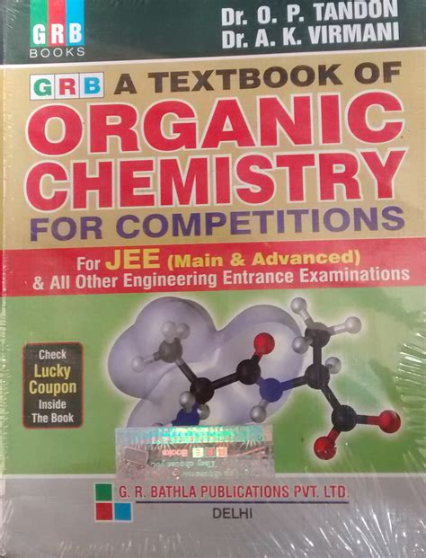 patterns english textbook a new pattern textbook of organic chemistry for