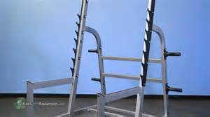 hammer strength olympic squat rack
