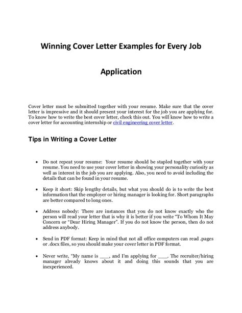 cover letter for company not hiring every application s sle cover letter that works