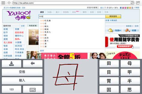 qml custom layout penk slatekit shell a qt5 qml webkit slatekit shell at master 183 penk slatekit 183 github