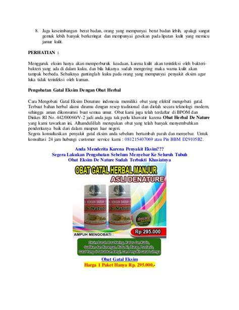 Obat Eksim Basah Kering Khusus Ibu Aman Alami De Nature obat gatal eksim kering dan basah yang aman untuk ibu