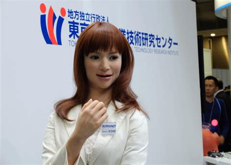 japanese android to with 3 of japan s humanoid robots