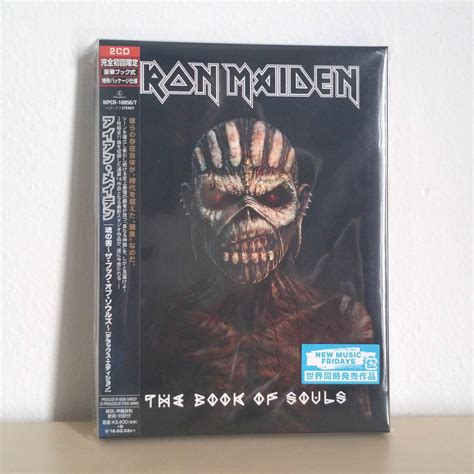 iron in my books iron maiden the book of souls iron maiden collector