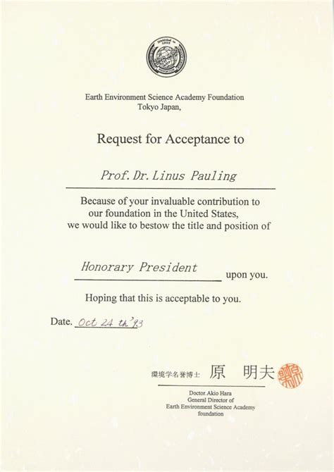 appreciation letter japanese appreciation letter church church certificates