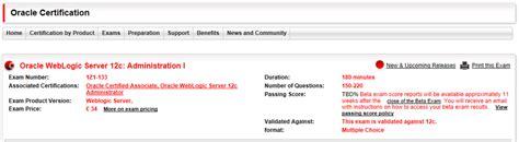 oracle weblogic server 12c administration i 1z0 133 a comprehensive certification guide books beta testing begins for new quot oracle weblogic server 12c