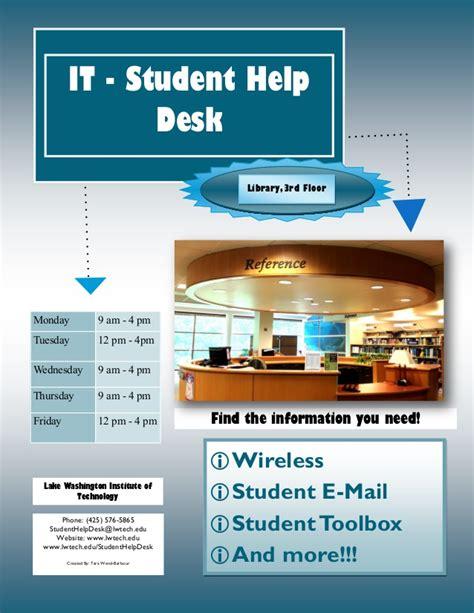 It Student Help Desk Flyer Student Help Desk