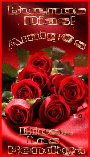 imagenes de feliz domingo con brillo y movimiento imagenes con movimiento buenos dias 7 gif 292 215 510