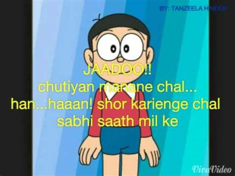 doraemon movie jadoo mantar aur jahnoom doraemon hindi song jadoo mantar aur jahnoom youtube