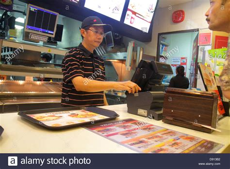 singapore city square mall shopping business burger king fast food stock photo royalty free