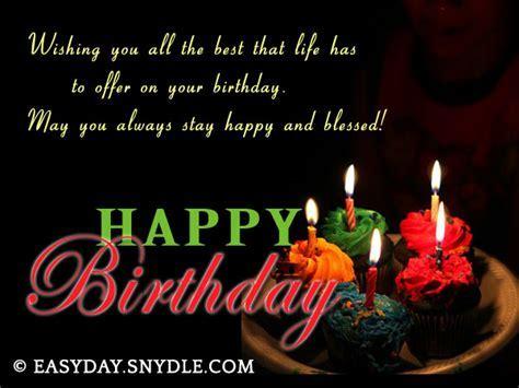 happy birthday wishes image   Easyday