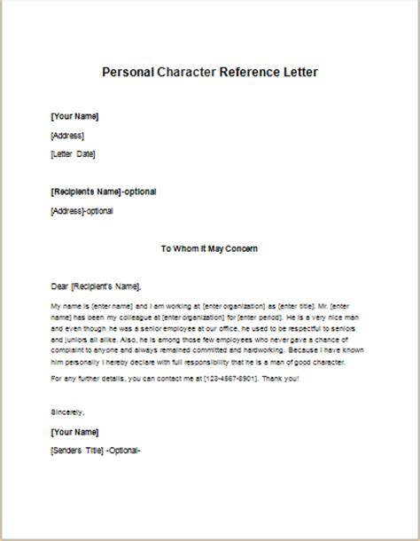 Character Reference Letter Personal Formal Official And Professional Letter Templates Part 11