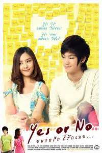 nonton film larva the movie nonton yes or no 2010 film subtitle indonesia streaming