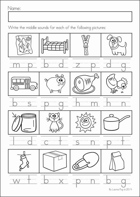 Middle Sound Worksheets by Summer Review A Well Summer And Literacy