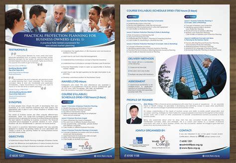leaflet design courses brochure design for wealth hub pte ltd by smart design