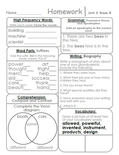 2nd Grade Homework Pages by 2nd Grade Smarty Arties Taught By The Groovy