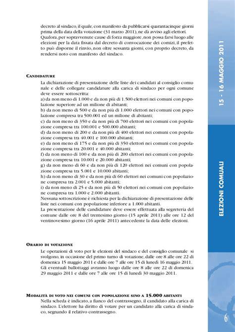 ministero degli interni ministero degli interni schede informative sulle