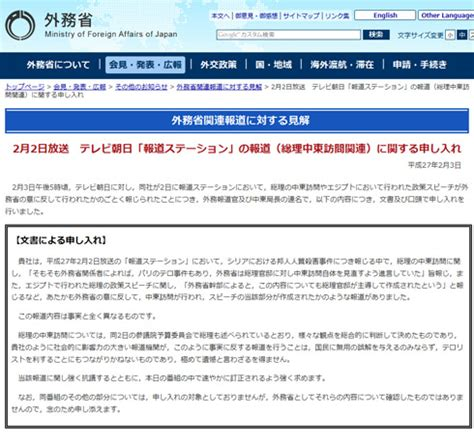 apply for section 8 in sc テレビ着3 u暮3 xテーション u o哩 楳 g窮 quot r議 申k3蕫 暮3 熾e 迷s quot 楳 v v quot 凍