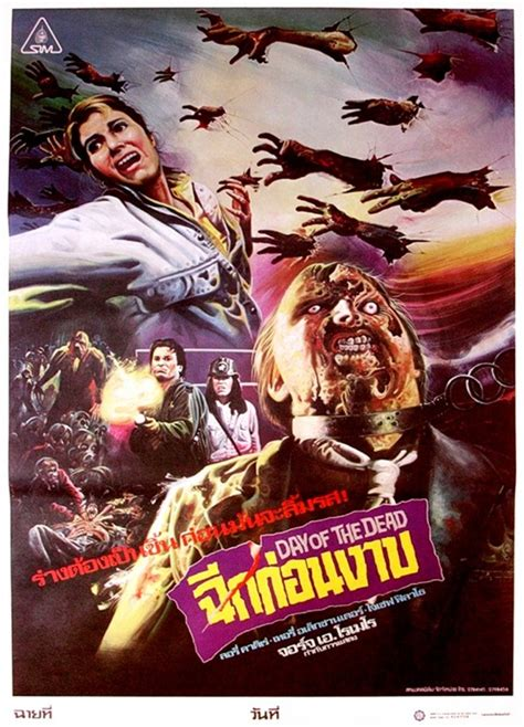 film zombie thailand day of the dead 1985