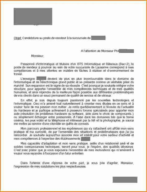 Lettre De Motivation Ecole Tisf 7 Lettre De Motivation Pour 233 Cole D Ing 233 Nieur Exemple Lettres