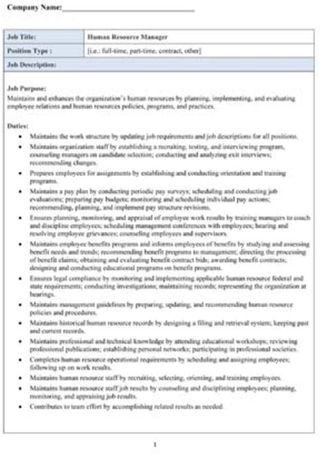 sle human resource manager description small business free forms