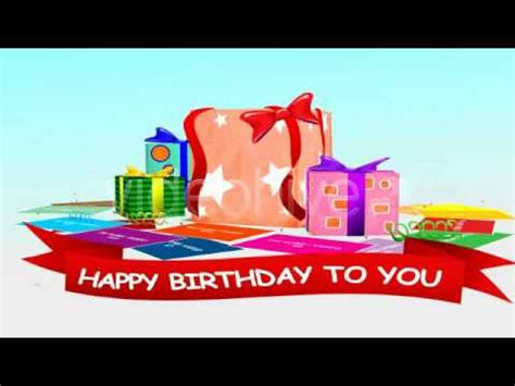 after effects birthday template after effects template present box birthday
