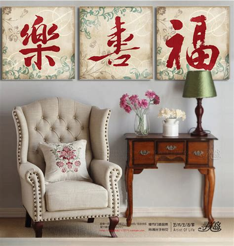 chinese new year home decor chinese new year home decoration curly bamboo with red