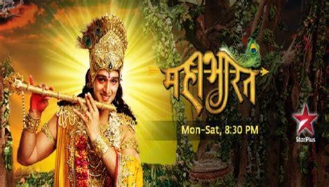 film mahabarata online watch mahabharat episode 46
