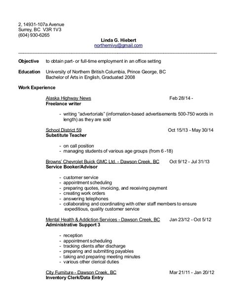 clerical resumes exles resume clerical jan 2015