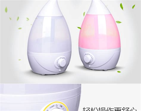 Parfum Universal Great Sounds T1910 1 air humidifier air purifier air freshener switch led sleeping light auto shut safety