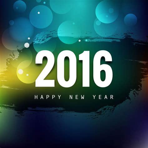 shiny new year shiny new year 2016 greeting vector free