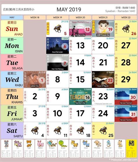 calendar  malaysia kuda calendar inspiration design