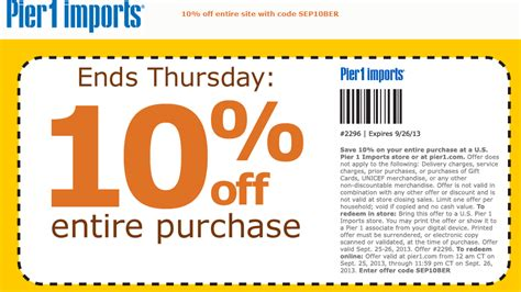 pier one coupon pier 1 imports coupon codes may 2016 specialist of coupons