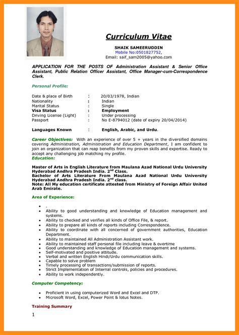 Write Resume Pdf Format by Best Resume Exle Resumes Sles Basic Outline Sle