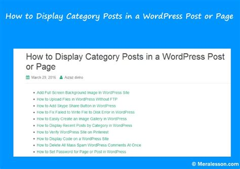 wordpress tutorial how to post how to display category posts in a wordpress post or page