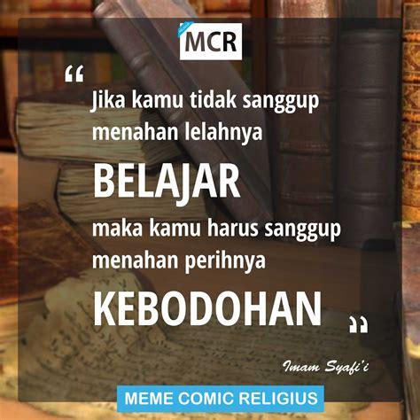 kata mutiara islam imam syafii   kamu